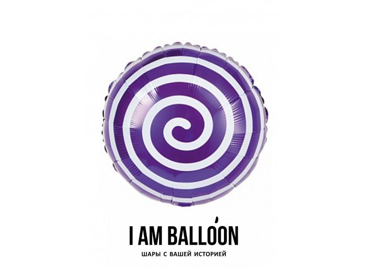 шар (18-46 см) Круг, Леденец Спираль, Фиолетовый