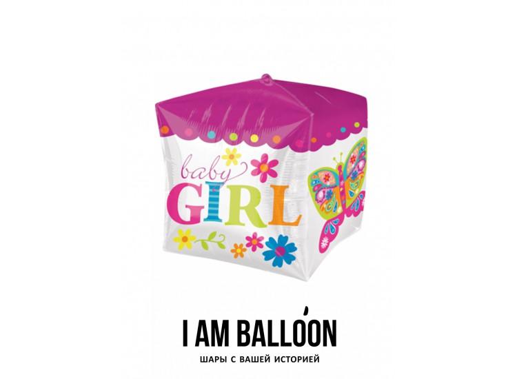 шар (38 х 38 см) Куб, Милая малышка девочка