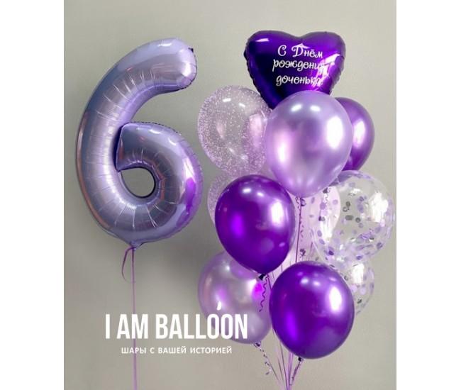 шарики на день рождения ребенку в минске