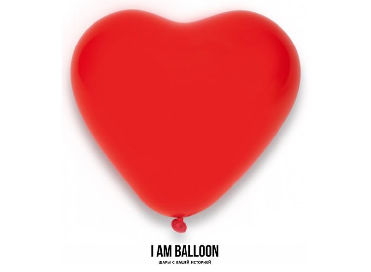 38 см сердце латексное пастэль Red
