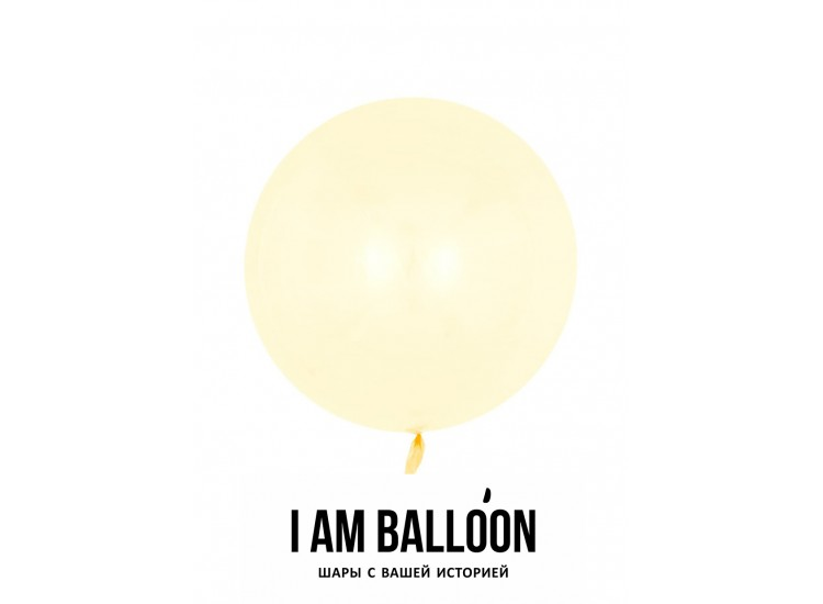 Шар (18-46 см) Сфера 3D, Deco Bubble, Желтый, Кристалл
