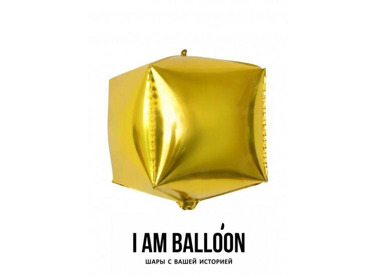 Шар (24-61 см) Куб, Золото
