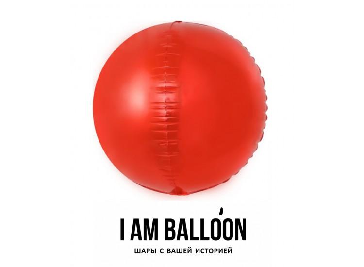 Шар (24-61 см) Сфера 3D Красный