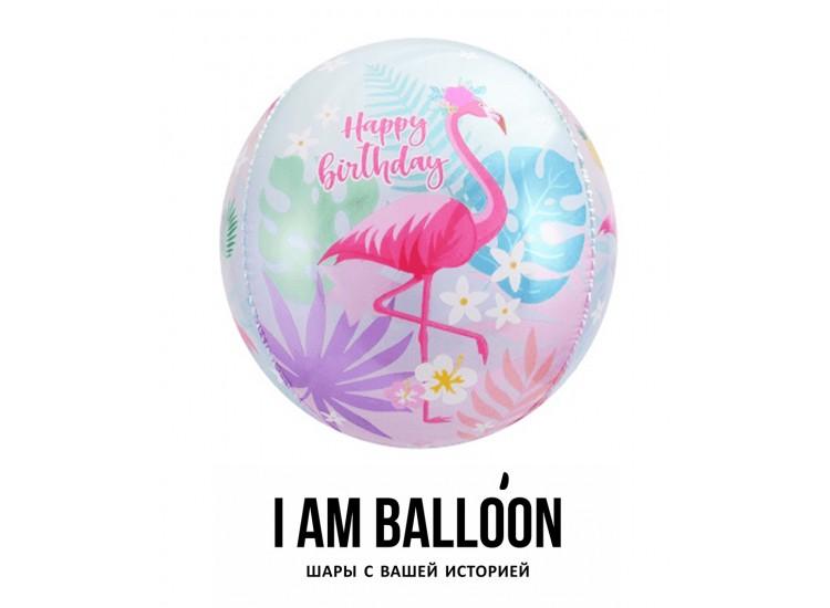 Шар (24-61 см) Сфера 3D, С Днем Рождения (фламинго)