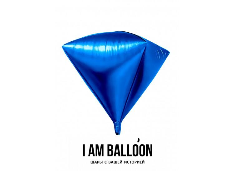 Шар (27-69 см) Алмаз, Синий